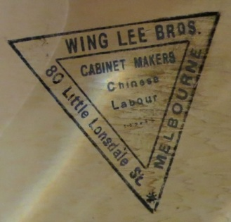Chinese Labour stamp, Golden Dragon Museum, Bendigo