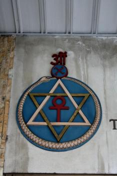 Theosophical Emblem
